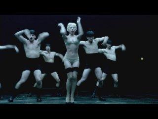 Lady Gaga - Alexandro
